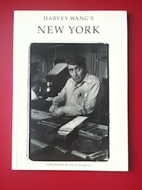 My copy of Harvey Wang's New York