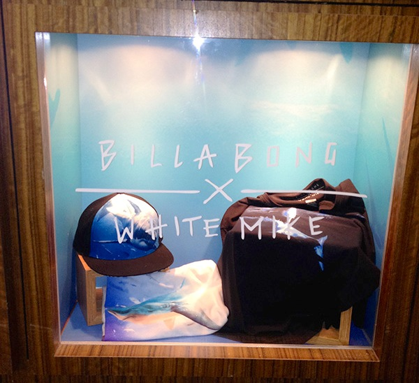 An in-store White Mike display.