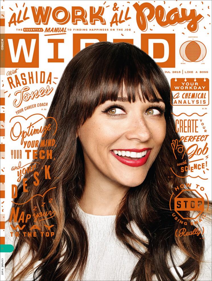 Art Streiber_Rashida Jones_Wired cover