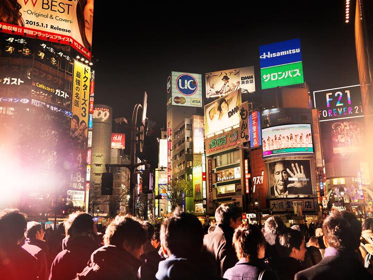 Jason Hindley_Shibuya02