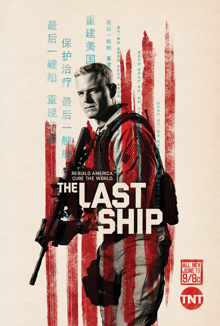 Michael Muller_The Last Ship