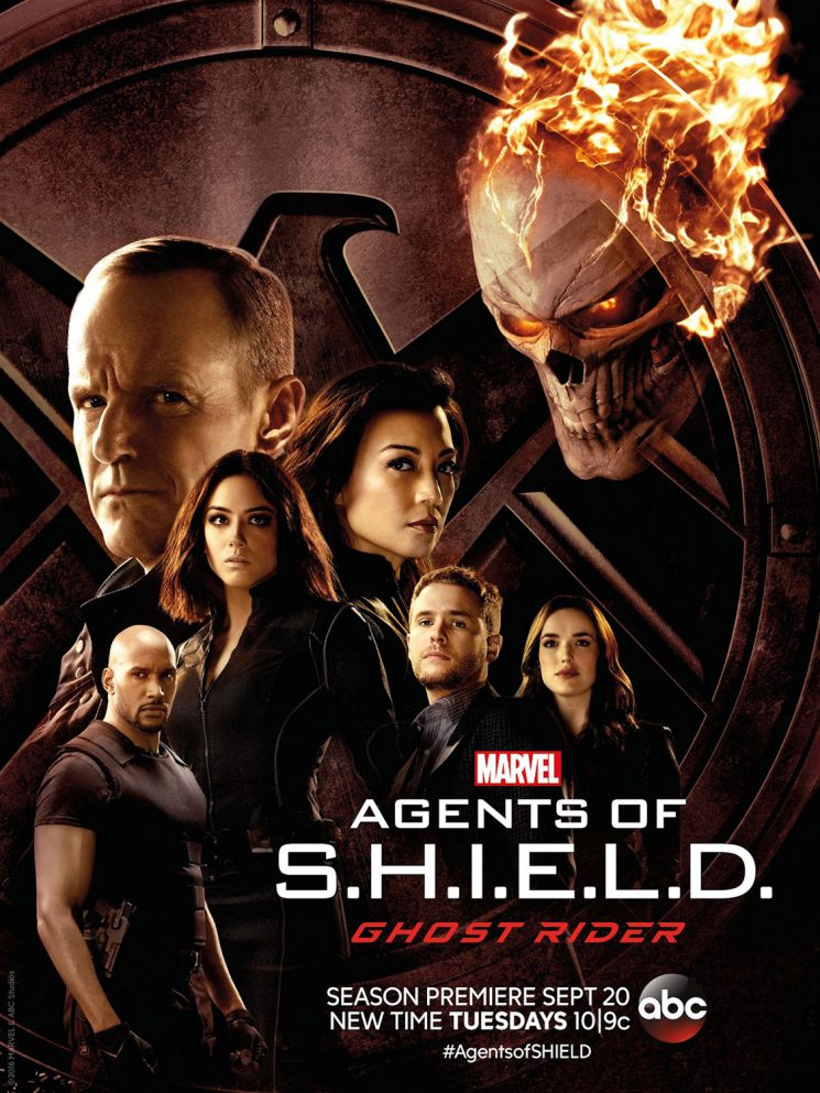 matthias-clamer_agents-of-shield-1